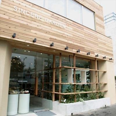 青山にカフェ・スパ併設のオーガニックコスメの複合店(写真=店舗外観)