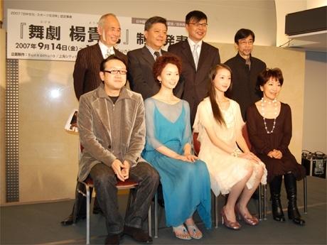 Bunkamuraと上海・気鋭ダンスカンパニーが「舞劇」を共同制作、9月に初公演(写真=発表会見の様子)