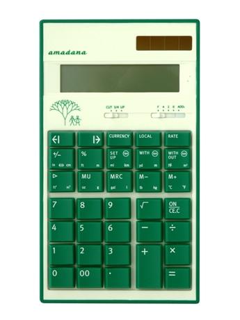 家電メーカー「アマダナ」の電子計算機に「シブヤ大学」限定モデルが登場。直営店ほかで販売