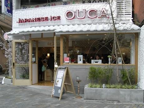 恵比寿の和風アイス専門店「ジャパニーズアイス 櫻花(おうか)」。店内はOLや周辺住民でにぎわう