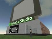 サイバーエージェント、セカンドライフ内に動画放送スタジオ