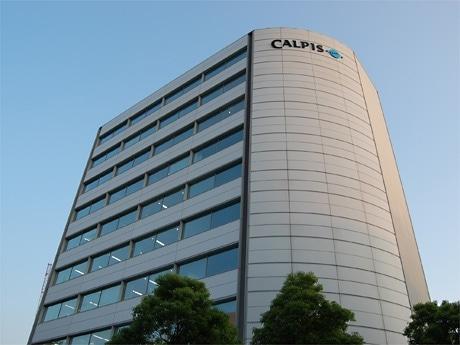 恵比寿南3丁目にあるカルピス本社ビル。会社は上場廃止後も株式会社として存続する