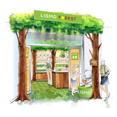 4階「LISMO FOREST」イメージ。人気キャラクター「リスモくん」のグッズを店頭で買える初のショップ