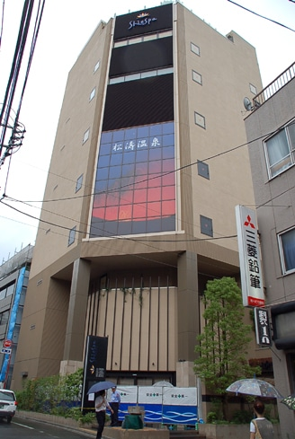 解体が決まった「シエスパ」(渋谷区松涛1=写真)。地上8階の施設屋上には露天風呂も完備していた
