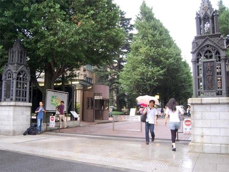 写真=青山キャンパス正門