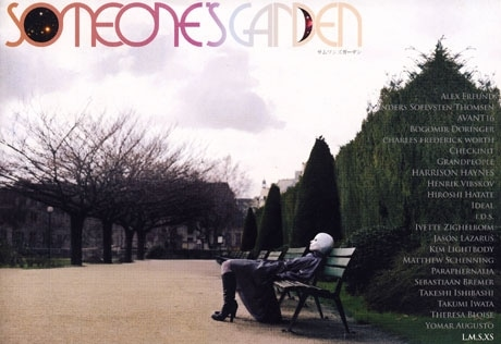 「SOMEONE'S GARDEN」vol.2の表紙