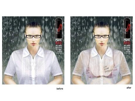 看板イメージ(左=水に濡れる前、右=水に濡れた後)