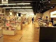 渋谷HMVの「青山ブックセンター」が閉店-売り上げ伸び悩み
