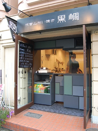 店舗外観。黒を基調にしたモダンなデザインの店舗は既存のたい焼き店とは異なる雰囲気