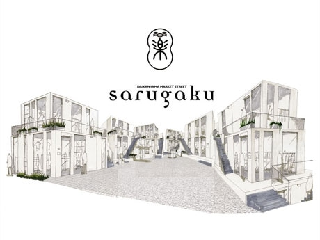 「sarugaku」イメージビジュアル