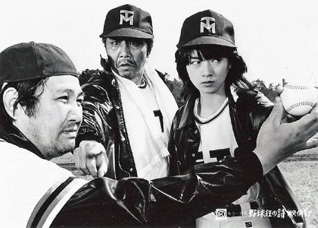 映画「野球狂の詩」(1977年、加藤彰監督)より ©日活