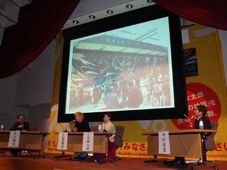 パネルディスカッションの様子(写真=左から井口教授、土屋ディレクター、三宅藤九郎さん、今村参与)