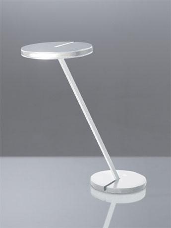 深澤直人さんがデザインした新作LED照明「IT IS(イティス)」(ホワイト、48,300円)