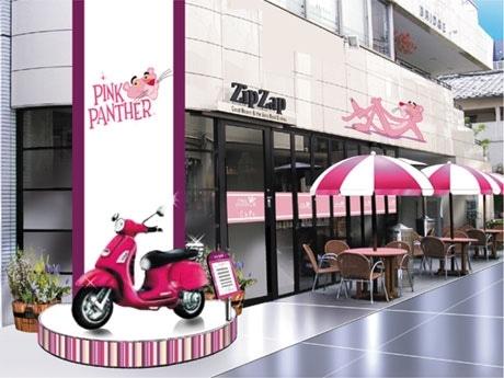「ピンクパンサー・カフェ」外観イメージ
