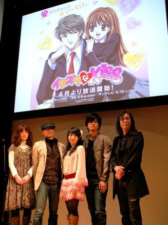 左から1人おいてヤマサキオサム監督、水樹奈々さん、秦基博さん、西川茂さん