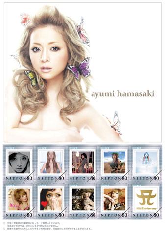 切手シートイメージ ©avex entertainment inc.