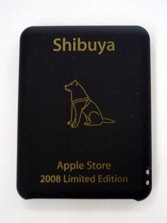 ハチ公のイラストがあしらわれた「ご当地」iPodケース(nano用=2,280円、touch用=2,680円)