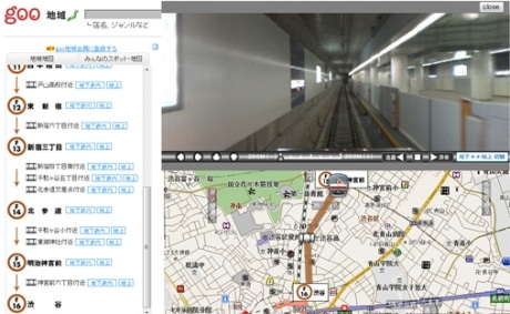 副都心線360度パノラマムービー。一部区間では1クリックで同区間の「地上」映像を見ることもできる