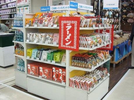 東急ハンズ渋谷店1Cフロア「ご当地ラーメン」コーナーの様子。7月10日まで