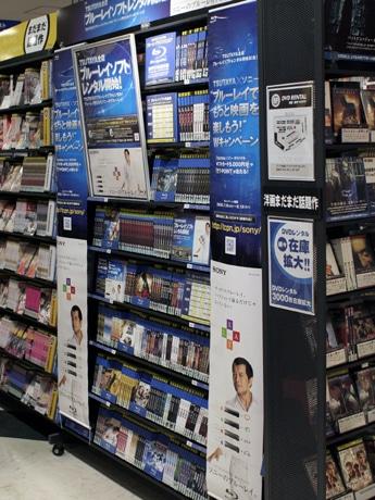 SHIBUYA TSUTAYAでは5階にBD専門コーナーを開設。同17日には全国展開に先駆け報道陣向けの内覧会も開かれた