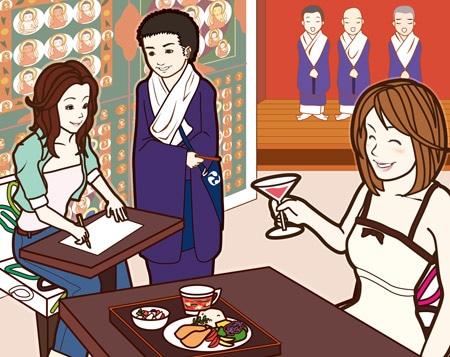 「高野山カフェ」イメージ