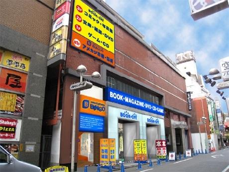 「BOOKOFF渋谷センター街店」外観イメージ。地下1階には古着店「BINGO」も同時出店