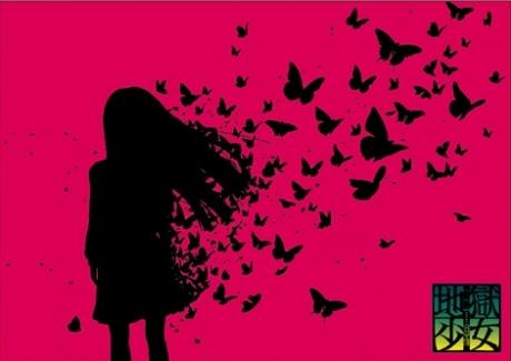 「地獄少女~憂鬱美術展~」メーンビジュアル©地獄少女プロジェクト/三鼎製作委員会