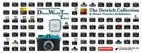 展示される120ミリプラスチックカメラ「ダイアナ」などを並べた「Diana World Tour」メーンビジュアル