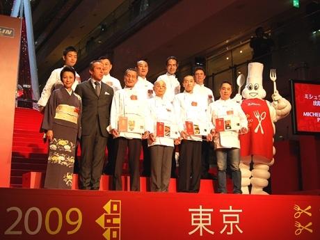 表参道ヒルズで開かれた「ミシュランガイド東京2009」出版記念パーティーには3つ星を獲得したシェフが集結