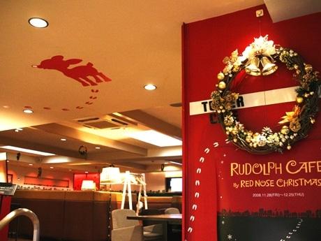 期間限定で「RUDOLPH CAFE」に様変わりしたタワーカフェ