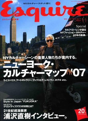 2007年11月号(写真=カバー)では「NY」カルチャーマップを紹介。表参道などで歴代カバー展などのイベントも展開してきた