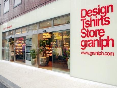 デザインTシャツ専門店「グラニフ」、原宿・明治通りに旗艦店