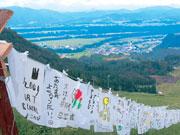 ゲレンデに連なる白布(写真=イメージ)©YAMAMOJI PROJECT
