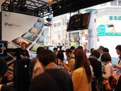 「iPod touch」体験デモの参加客でにぎわいを見せる店内。参加者全員に1曲無料のiTunesカードを進呈