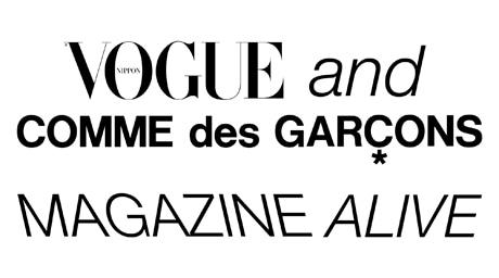 骨董通りに限定オープンする「VOGUE NIPPON and Comme des Garcons MAGAZINE ALIVE」(店舗ロゴ)