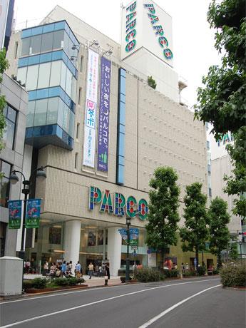 渋谷ジャック企画のメーン会場となる渋谷パルコ・パート1(外観)