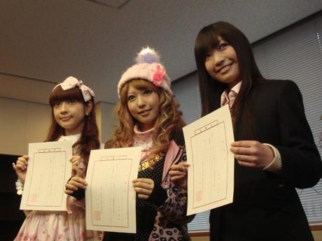 「カワイイ大使」の青木美沙子さん(左)、木村優さん(中央)。「カワイイ」をキーワードに日本を紹介