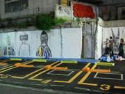宇田川町のパーキング塀にリーガル・グラフィティ-気鋭ペインター描く