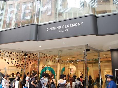 30日10時にオープンした「オープニングセレモニー」日本1号店
