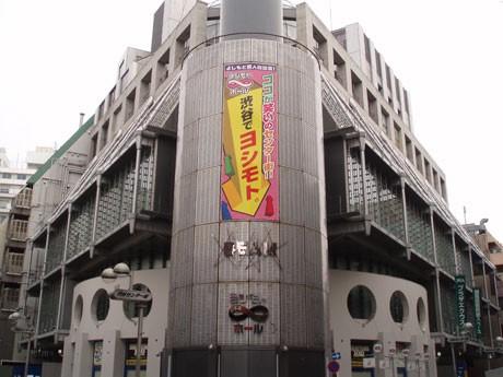 芸人公開オーディション「お笑いトライアウト!~関西限定オーディション~」を開催するヨシモト∞ホール