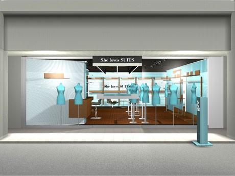 オンリーの新業態店としてオープンする「シーラブズスーツ」のイメージ。「自宅で洗える」婦人スーツを中心に扱う