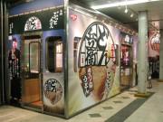 JR渋谷駅ホームに「立ち食いどん兵衛」-地域限定どん兵衛も