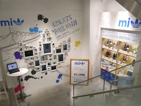 「アディダスオリジナルスショップ渋谷」でカスタマイズサービス「マイ・オリジナルス」開始