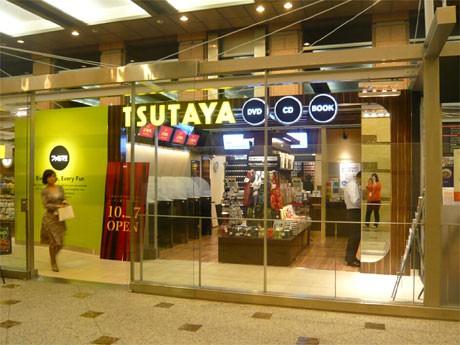 茶系を基調としたデザインで仕上げた「TSUTAYA エビスガーデンプレイス オフィス店」