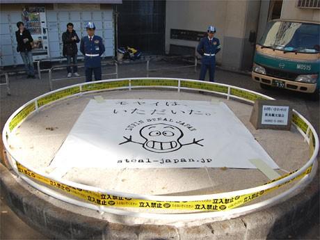 渋谷駅南口の「モヤイ像」が姿を消した。写真=「モヤイ像」跡にはルパン三世からの犯行声明が残された