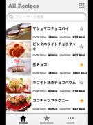 iPhoneアプリにバレンタイン向けチョコレシピ集-エキサイトが配信開始