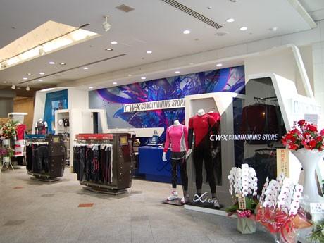 「CX-W コンディショニングストア 青山」がオープン。ブランド初の直営店で認知度向上を狙う