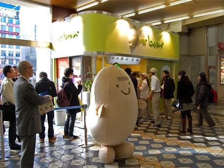 渋谷駅構内にオープンした「ミスタービーン」。ドリンクをはじめ豆乳を使った各種メニューを提供する