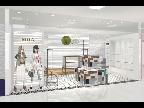 ラフォーレ原宿が新規出店9店舗を含む14区画をリニューアルする。写真=地下0.5階に新規出店するレディスブランド「MiiA」のイメージ図