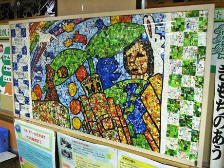 常磐松小学校での「渋谷の未来~みんなでつくるエコな街~」展示風景(画像提供=K:DNA)